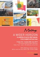 'A Wider Horizon' at Wells Maltings, 21-30 June 2019